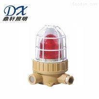 BLC1019防爆声光报警器BLC1019-10W挂式价格