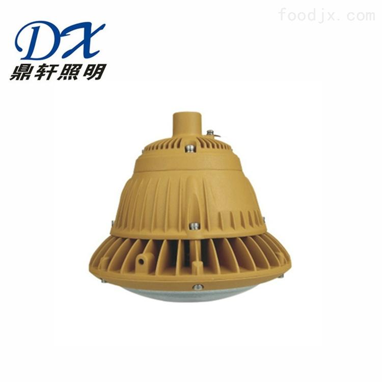 鼎轩照明LED防爆平台灯EPL51价格厂家