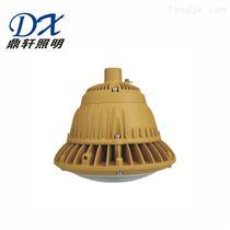 KHBF603生产厂家KHBF603-100W防爆泛光灯