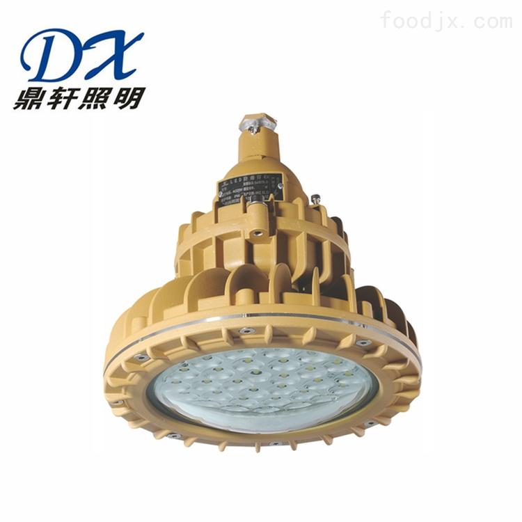 应急防爆LED泛光灯QC-FB004-A-S-50W价格