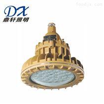 QC-FB004-A-S应急防爆LED泛光灯QC-FB004-A-S-50W价格