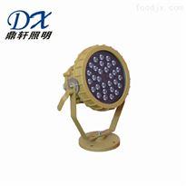 LHB8670-80WLHB8670-80W防爆投光灯支架式价格