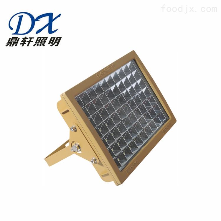 报价BDE505防爆LED投光灯100W晶元芯片
