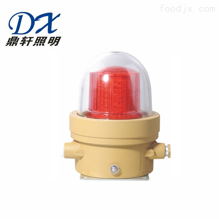 BSZD81防爆航空障碍灯红色钻井平台警示灯