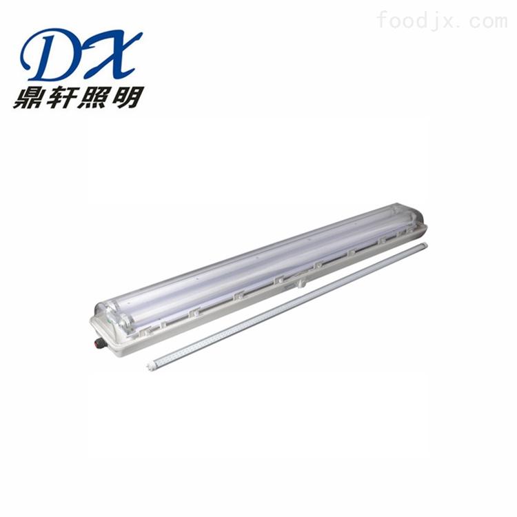 出厂价FHGL230R双管荧光LED节能灯