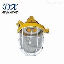 BYC6170BYC6170-N70W钠灯防爆泛光灯吸顶安装