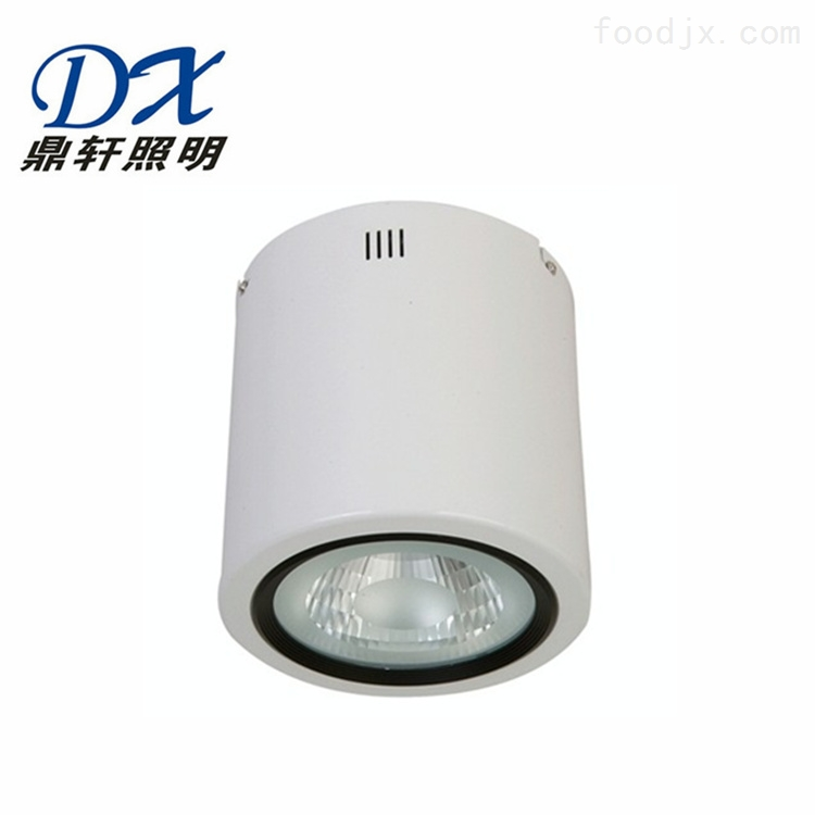 KLD1006A-30W/50W嵌入式筒灯鼎轩厂家照明