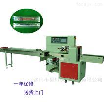 勇川机械蔬菜包装机
