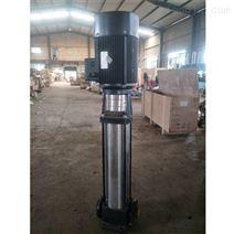 河南鄭州 鍋爐補水泵QDL型多級離心泵