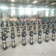 山东烟台 CDL 多级不锈钢离心泵 厂家供应