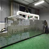 微波五谷杂粮熟化机设备新技术分享