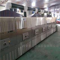 快餐盒饭加热设备 可连续生产
