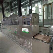 隧道式微波豬皮膨化機|西安微波膨化設備廠
