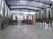 日產500L酒吧精釀啤酒設備