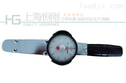 仪表厂专用表针式扭矩扳手