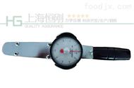 優質扭力扳手價格(數顯 錶盤 預置 )