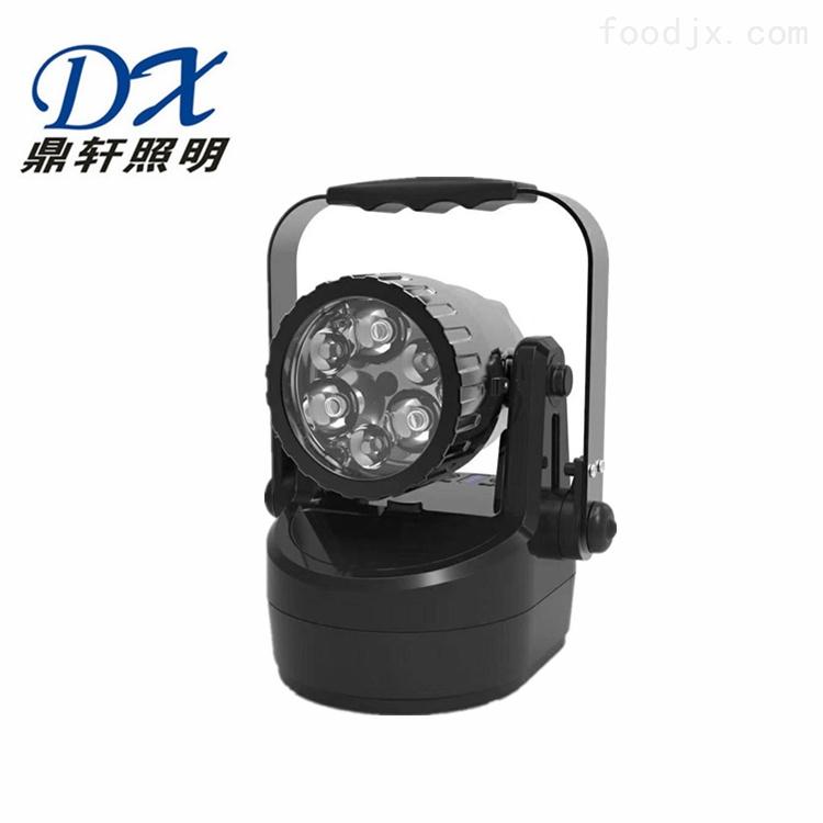 鼎轩照明12W轻便式多功能磁吸防爆工作灯