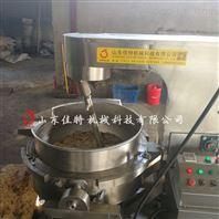 油面筋炒制可使用自动控温的行星搅拌炒锅