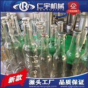 玻璃瓶啤酒拉环盖封口机设备