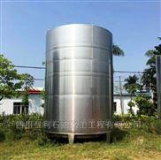 四川厂家专业生产卧式100立方不锈钢保温罐