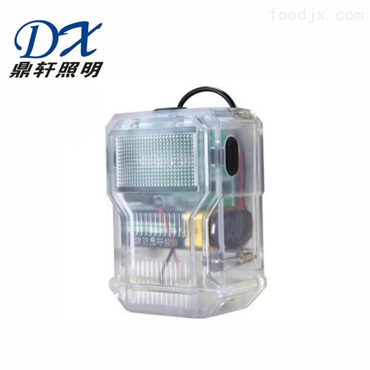 鼎轩照明BJQ2902消防员呼救器方位灯