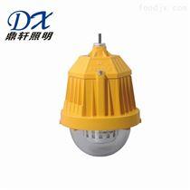 ODFE9185吸顶LED平台灯ODFE9185-35W石油化工