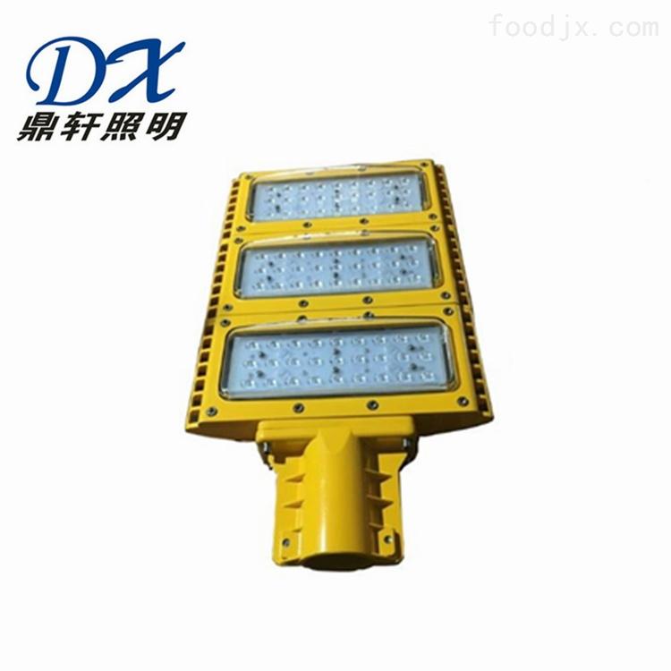 BDE985防爆LED泛光灯LED隧道灯120W/400W