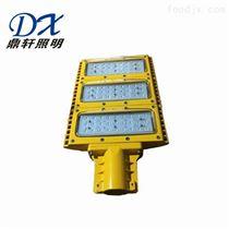 KHBF033KHBF033-60W/150W石油化工防爆路灯