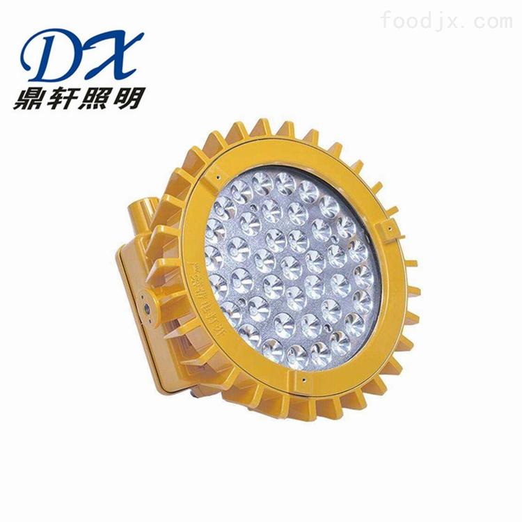生产厂家LED防爆泛光灯BLC6251-L70W