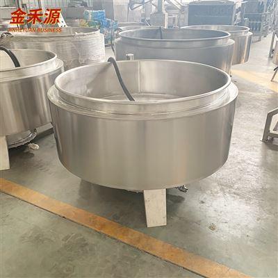 600型多功能酱料搅拌设备电加热松香锅