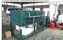 SGE―EFP―500型电芬顿废水处理设备