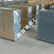 工业热水暖风机-GS工业热水暖风机-鸿邦