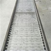链板排屑输送机