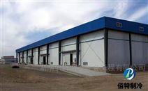 大型物流冷庫建造流程及造價