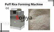 大米挤压膨化机/膨化藜麦/小麦机/米通生产