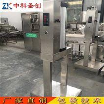 錦州小型豆腐皮機 自動潑腦干豆腐機