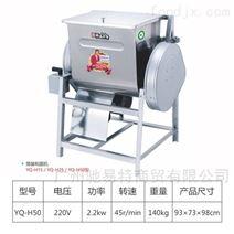 供應商用全不銹鋼壓面機多功能簡裝版220v