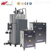 LDR-分体式智能电加热蒸汽锅炉360KW,500KG/H