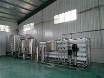 纯净水饮用水处理设备