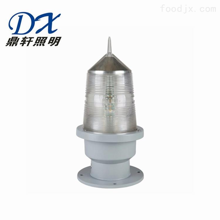 高光强航空障碍灯QC-ZA50座式价格