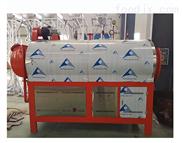 WNS0.5-0.09-Q燃气热水锅炉