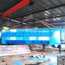 工业废水物化处理混凝气浮机,诸城新蓝环保