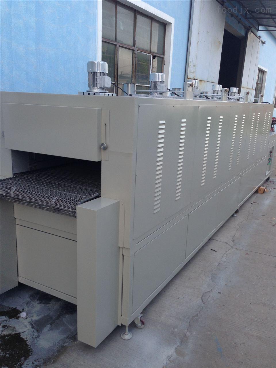 多功能干燥设备远红外隧道式烘箱