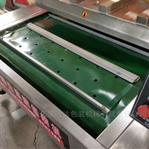 DZ-1100连续翻滚式冷冻榴莲真空包装机价格