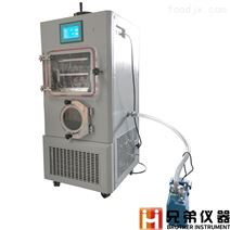 LGJ-20F压盖型硅油加热原位冷冻干燥机