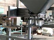 小米定量包装机、大米定量包装机