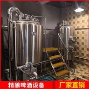供應石家莊 酒店自釀啤酒設備 價格優惠