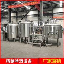 供应枣庄 500升酒店自酿啤酒设备 价格优惠