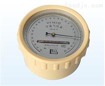 DYM3型空盒氣壓表