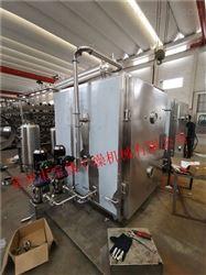 MZG-24不锈钢多用途脉冲真空干燥机